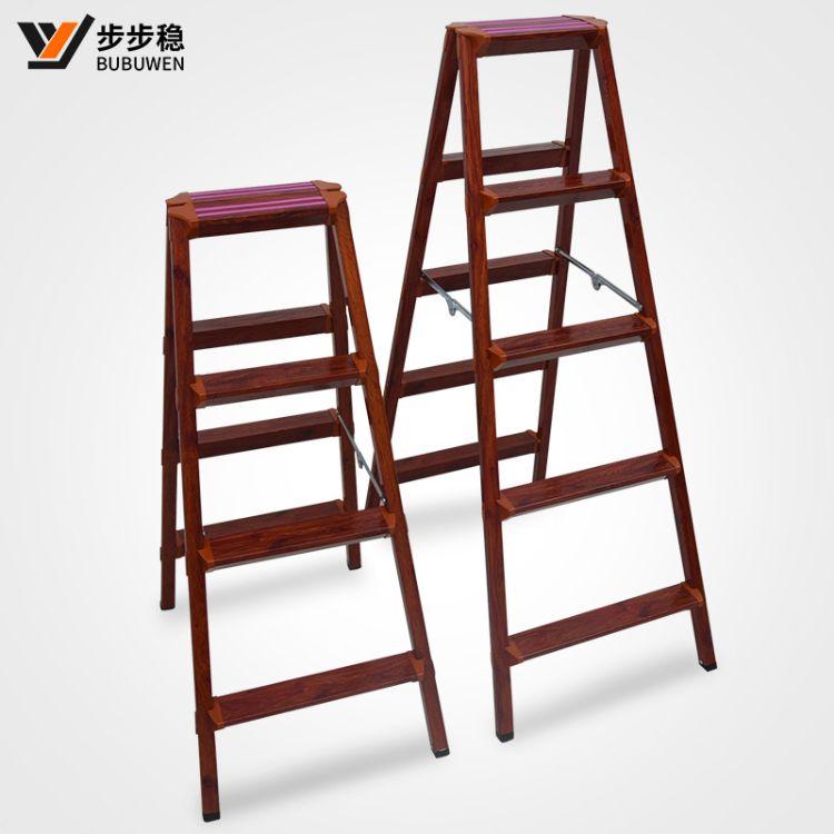 创意仿古家用木纹梯 高档别墅洋房居家人字梯折叠铝合金梯加厚