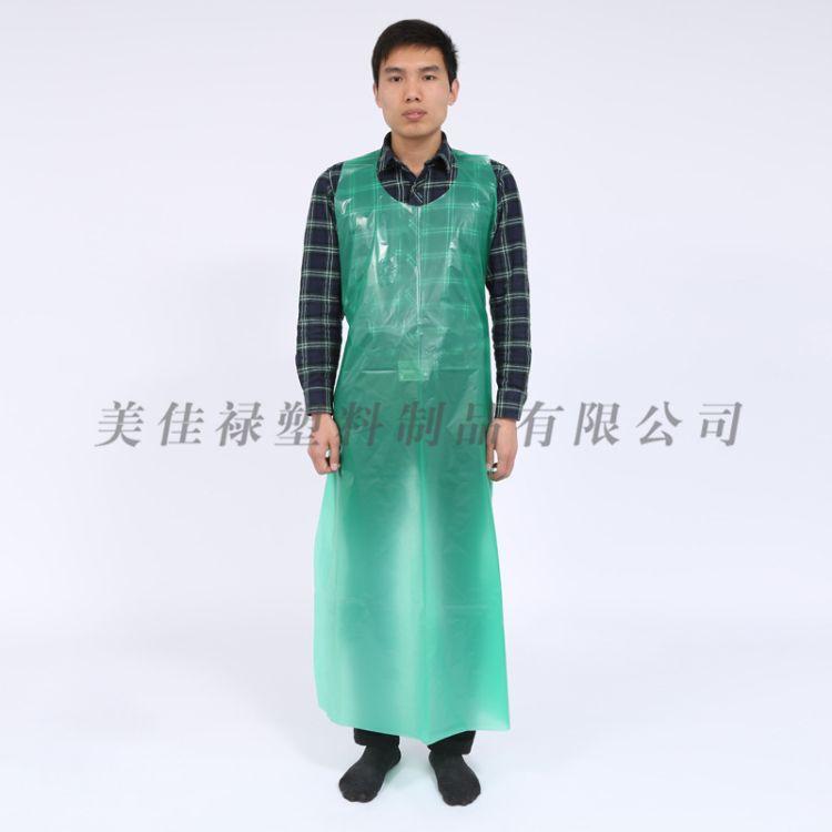 厂家定制一次性PE围裙 塑料防水围裙 防护围裙 清洁围裙