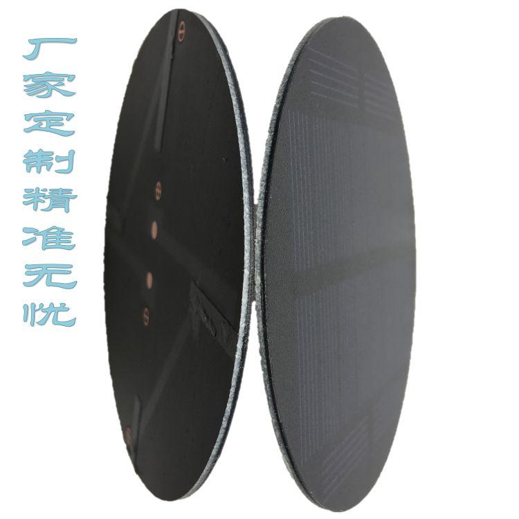 工厂直销免模具费单晶硅太阳能电池多晶硅太阳能板薄膜光伏发电板