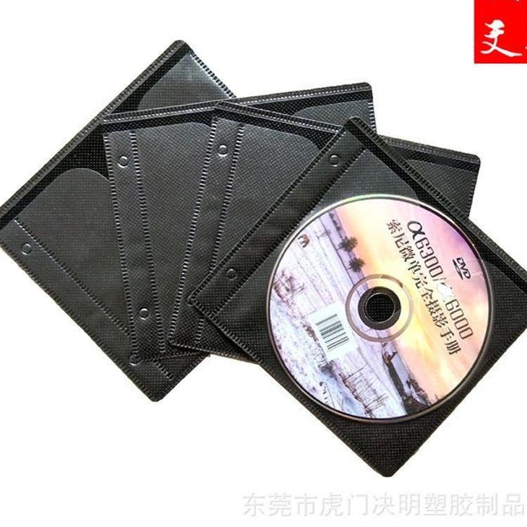 厂家定制塑料CD内页 PP无纺布光盘袋 DVD收纳盒收纳包袋