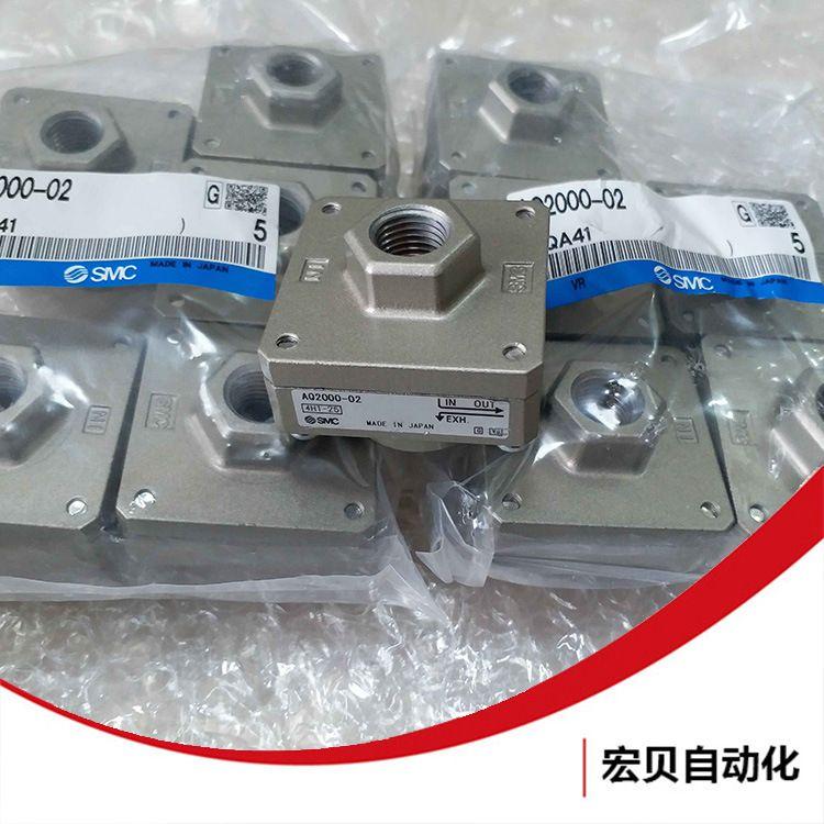 SMC快速排气阀 AQ2000-02/01 AQ3000-02/03 多款供选 特价销售