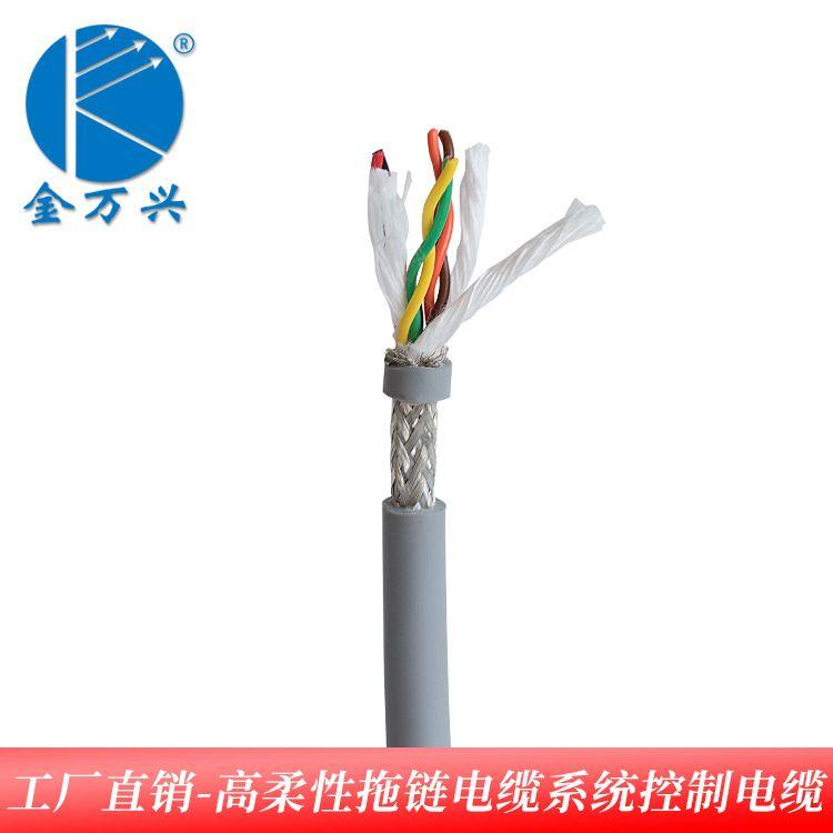 金万兴高柔性电缆耐弯曲双绞屏蔽线拖链电缆12*2*0.5mm防水电缆工业电缆
