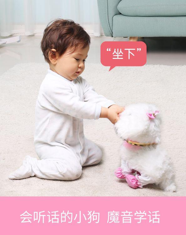 【包邮】电动玩具狗仿真毛绒泰迪牵绳狗会唱歌叫走路小狗智能机器