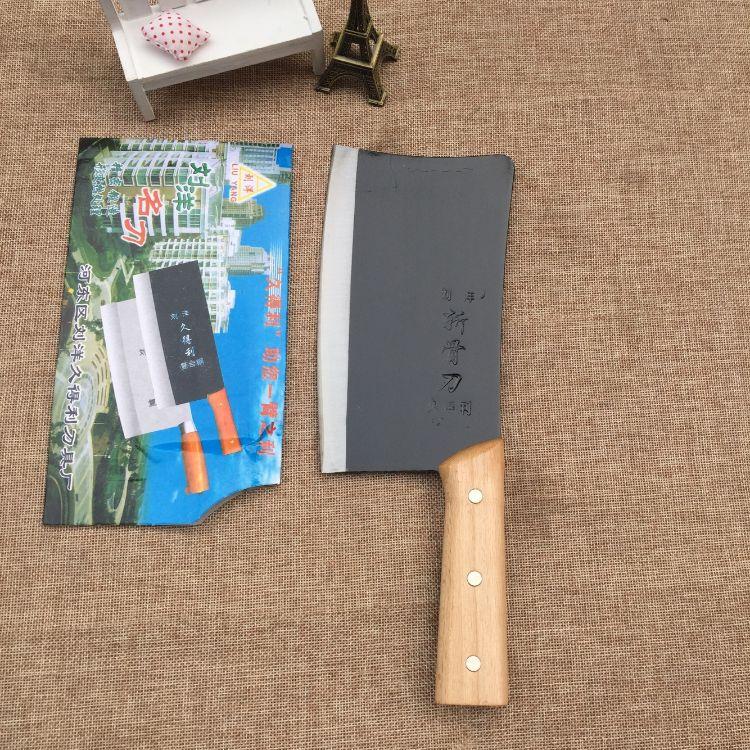 [厂家直销】刘洋久得利斩骨刀   锻打斩骨刀   猛钢菜刀