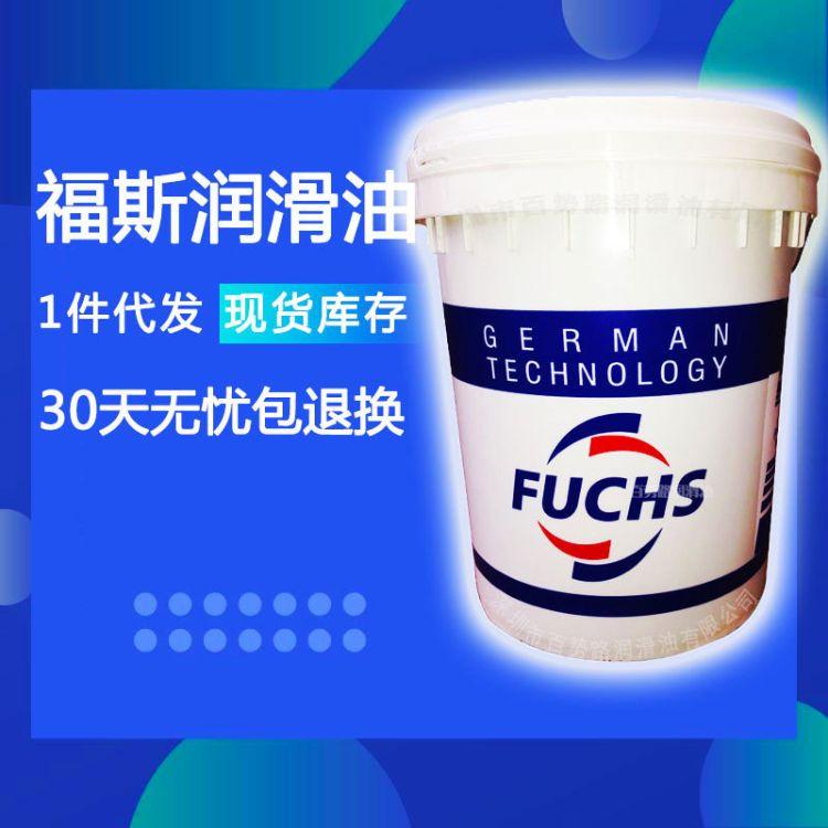 福斯润滑脂FUCHS RENOLIT RHF1合成特种黄油、低温塑料润滑脂