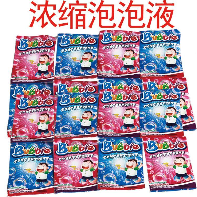 儿童泡泡枪泡泡棒批发价格 10ml 外赠浓缩泡泡液补充包