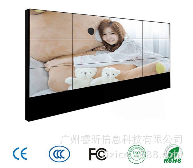 睿昕拼接大屏幕 40到65寸液晶拼接屏 超窄边电视墙