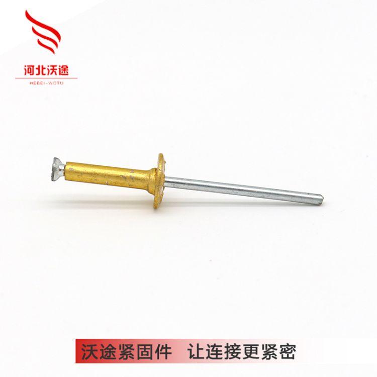 沃途 拉铆钉 铝制拉铆钉 半圆头抽芯铆钉 厂家现货