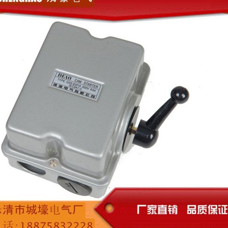 厂家直销QS5-63P/4T凸轮开关(凸轮起动器)