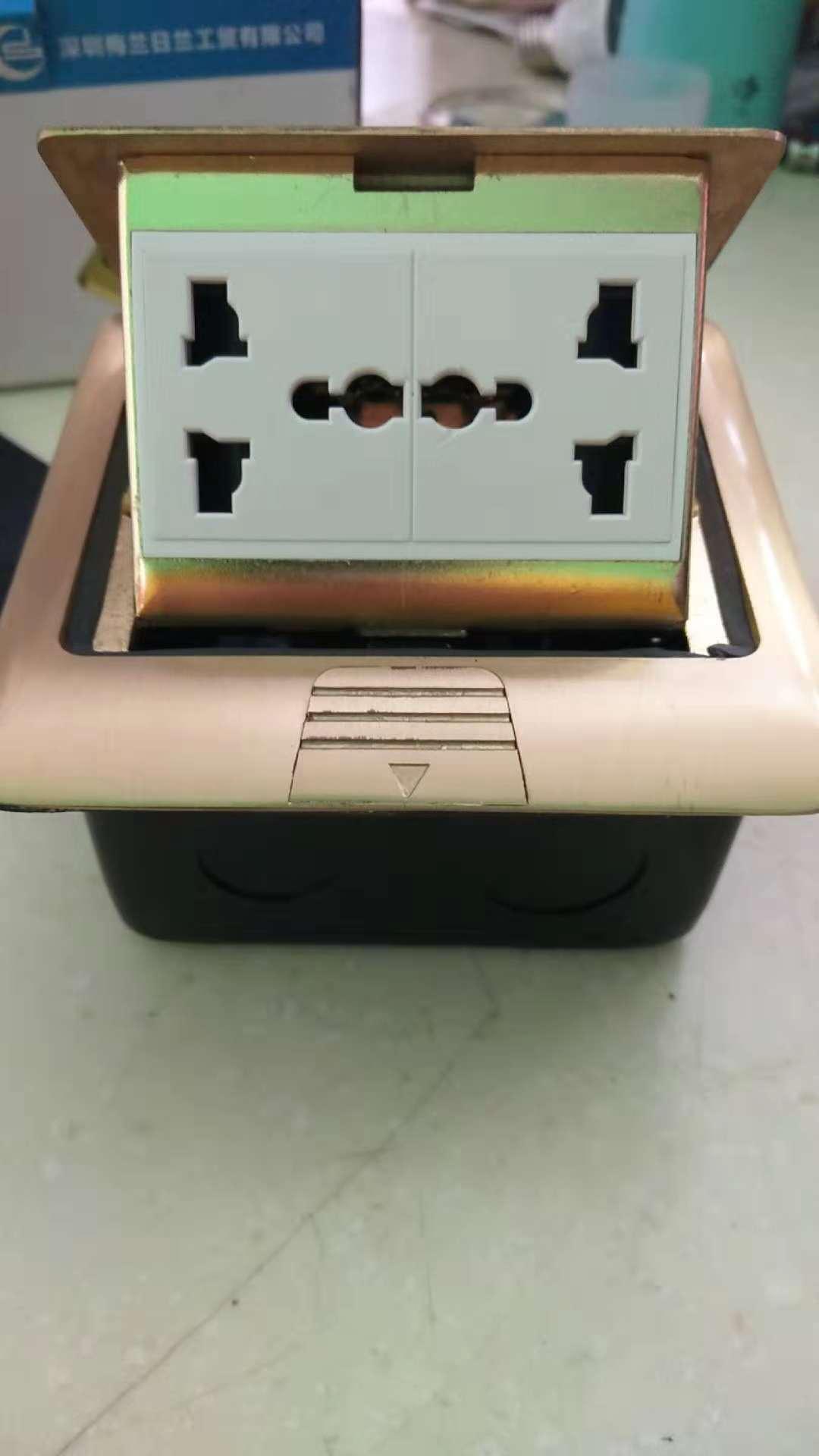 厂家批发 梅兰日兰防尘防撞击 多功能六孔地插 隐藏式金色地插