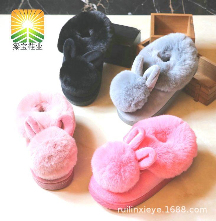 2018年冬季新款儿童居家亲子鞋室内户外防滑大毛毛球兔子耳朵棉鞋
