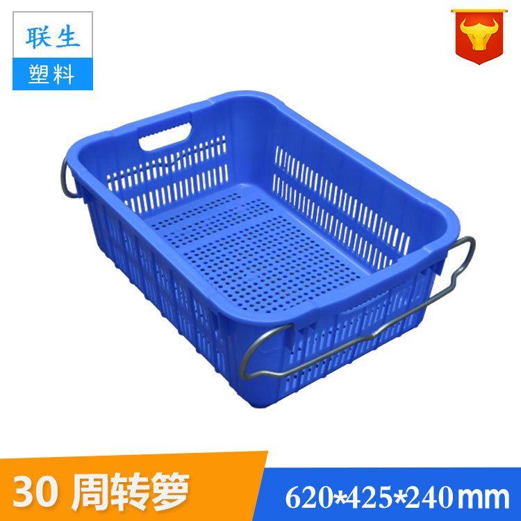 塑料箩筐 610*435*200水果蔬菜服装超市水产食品厂周转箩厂家直销