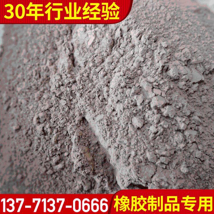 批发环保塑解剂BS-103 橡胶塑解剂