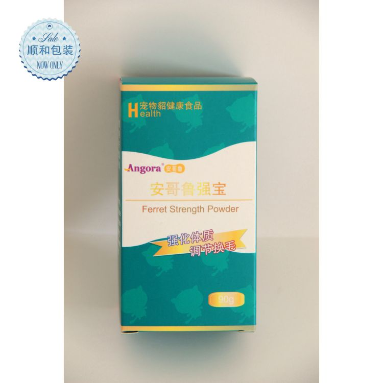 无锡包装印刷厂 彩色瓦楞盒 宠物食品盒 烫金印刷品 专业定做