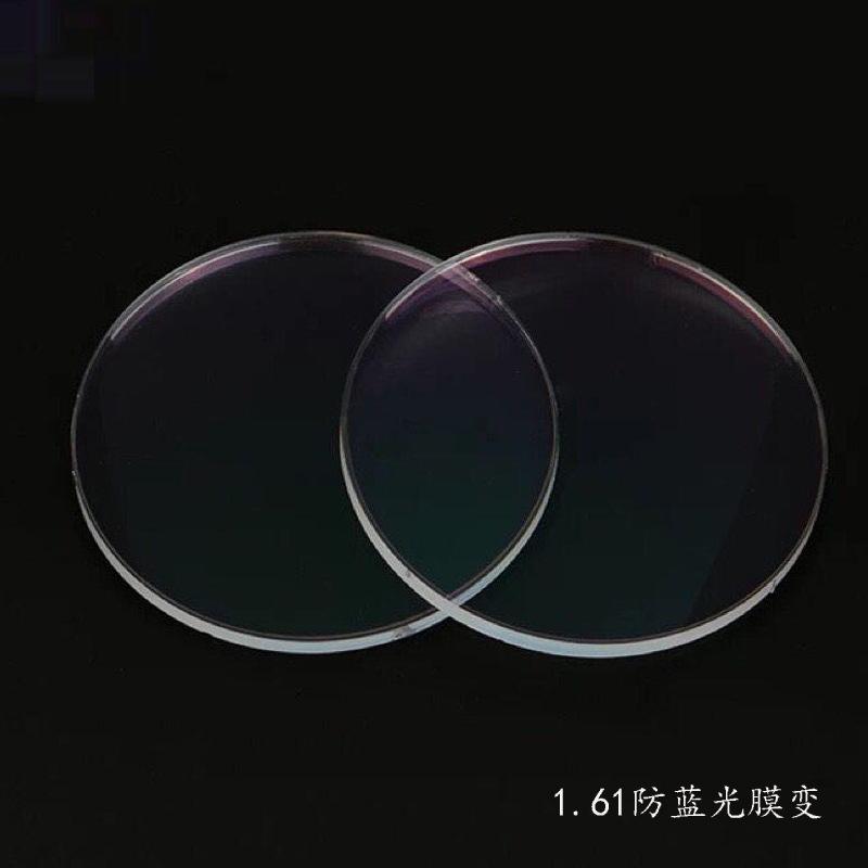 厂家直销1.61非球面智能变色树脂近视、老花、散光眼镜片一件代发