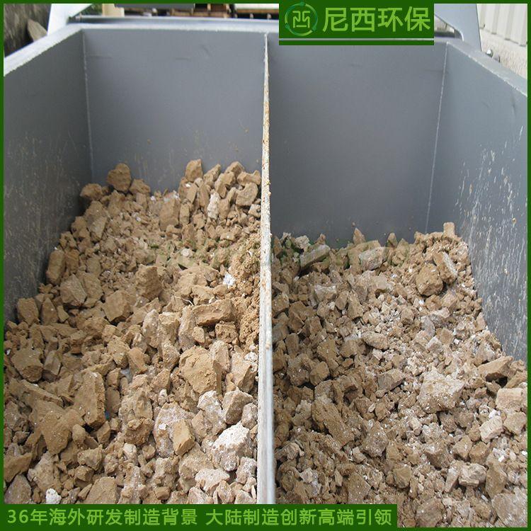 吉威斯 JVSCDB污泥除湿干燥机污泥干燥设备低温除湿污泥干燥机
