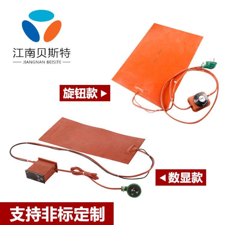 带温控硅橡胶加热板手机平板拆屏宝加热可调温硅胶电热板加热片