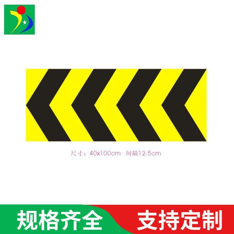 反光导向标志 交通诱导标志 交通指示牌 道路导向牌 道路施工警示
