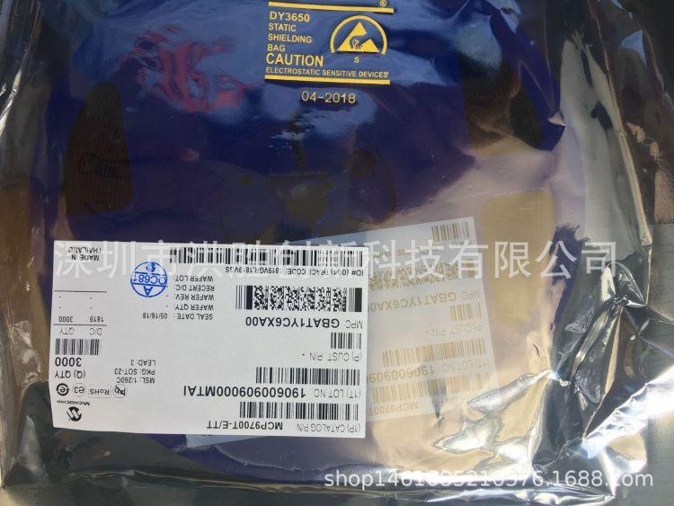 溫度传感器 MCP9700T-E/TT 原厂原包装