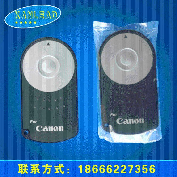KANLEAD 深圳单反相机遥控器 相机红外线遥控器批发