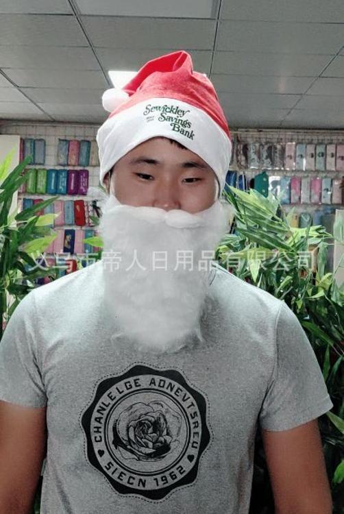 厂家专业定做圣诞帽 带胡须圣诞帽  圣诞老人胡须帽子 定做logo