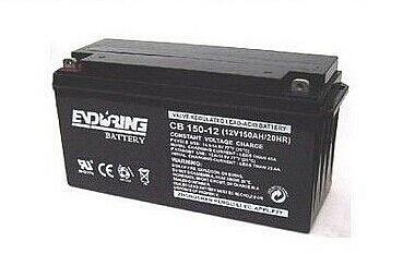 恒力蓄电池CB120-12 12V120AH免维护UPS机房后备电池