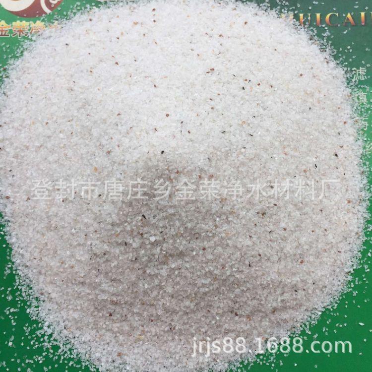 专业供应纯白石英砂 耐高温石英砂 玻璃专用石英砂