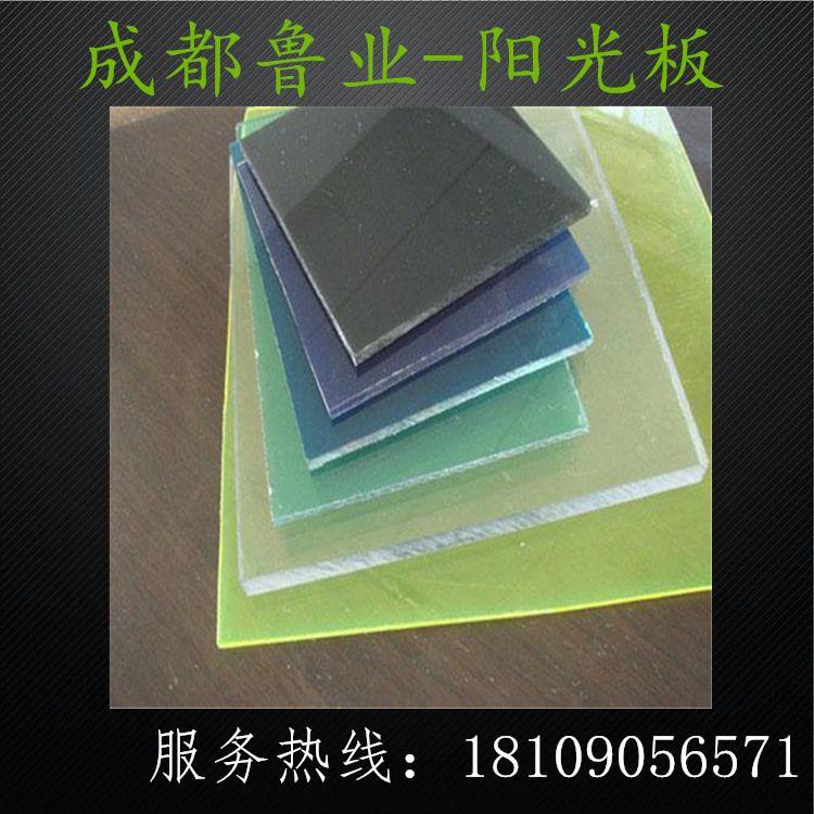 四川现货批发pc阳光板  耐力板 实心阳光板 规格齐全 可加工
