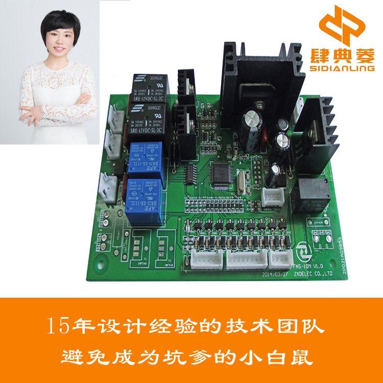 压缩机控制板设计生产   pcb设计开发方案   控制板开发设计生产
