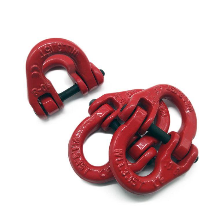 吊装索具配件批发 1T-31.5T起重蝴蝶扣 美式链条连接环 规格齐全