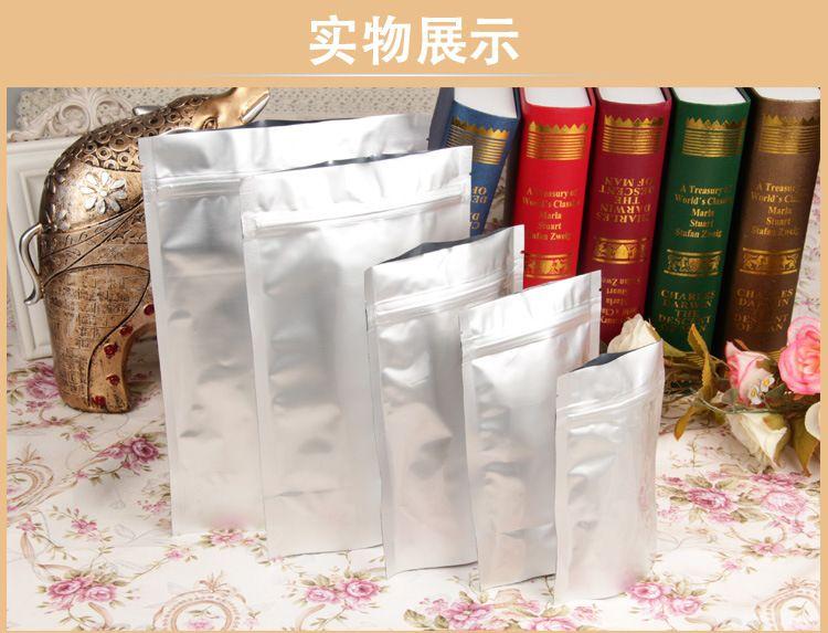 箔铝膜袋 茶叶袋防潮茶叶密封袋厂家直销