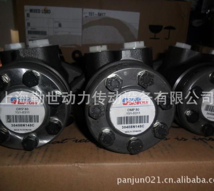 上海DANFOSS液压马达-丹佛斯马达-橡胶机械-太阳能设备