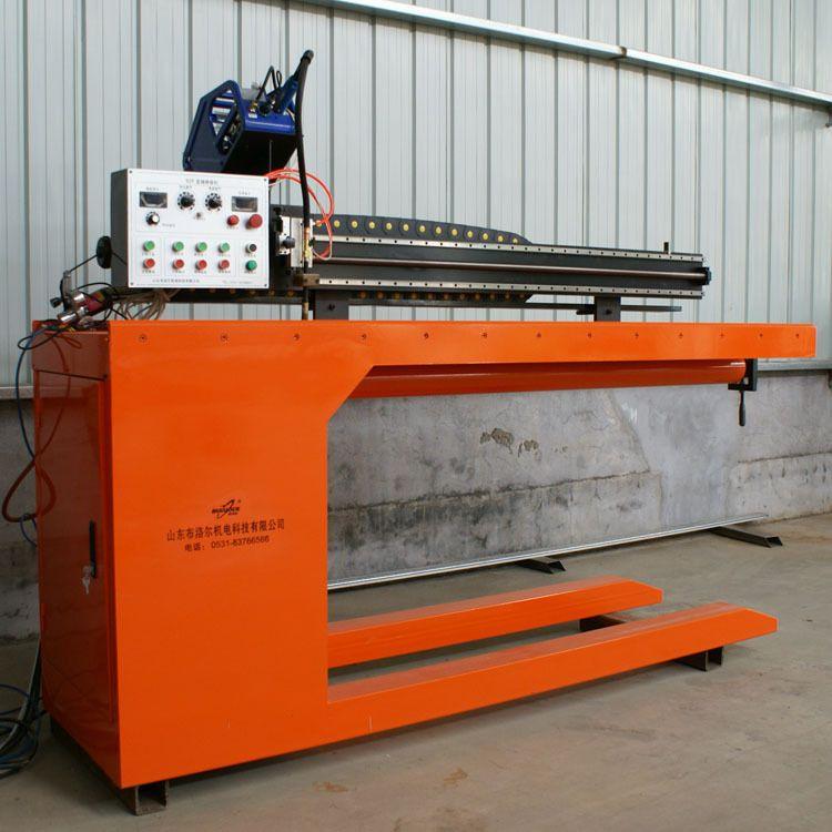 自动直缝焊机 厂家直销纵缝焊机 钢板直缝焊机