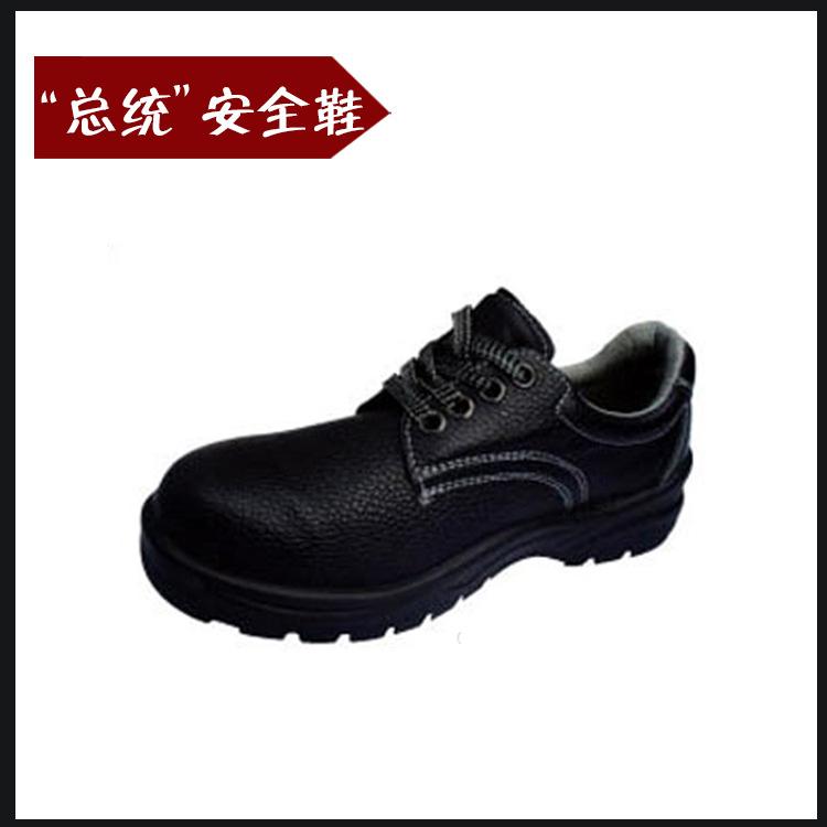 厂家热销 新款耐酸碱劳保鞋 黑色低帮劳保鞋 020987s