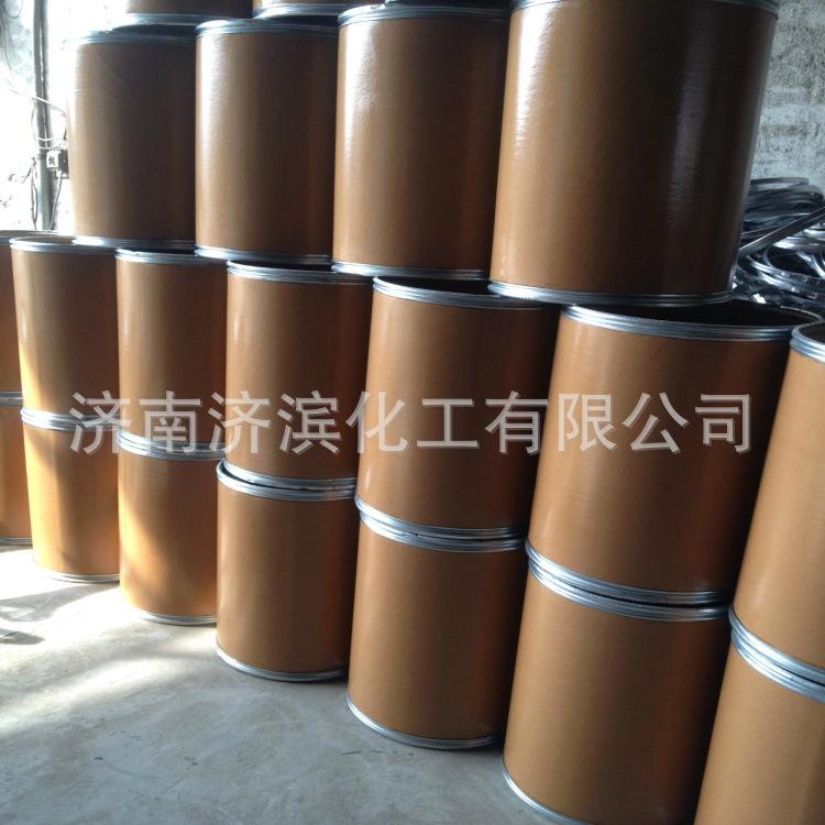 济南现货保险粉  连二亚硫酸钠