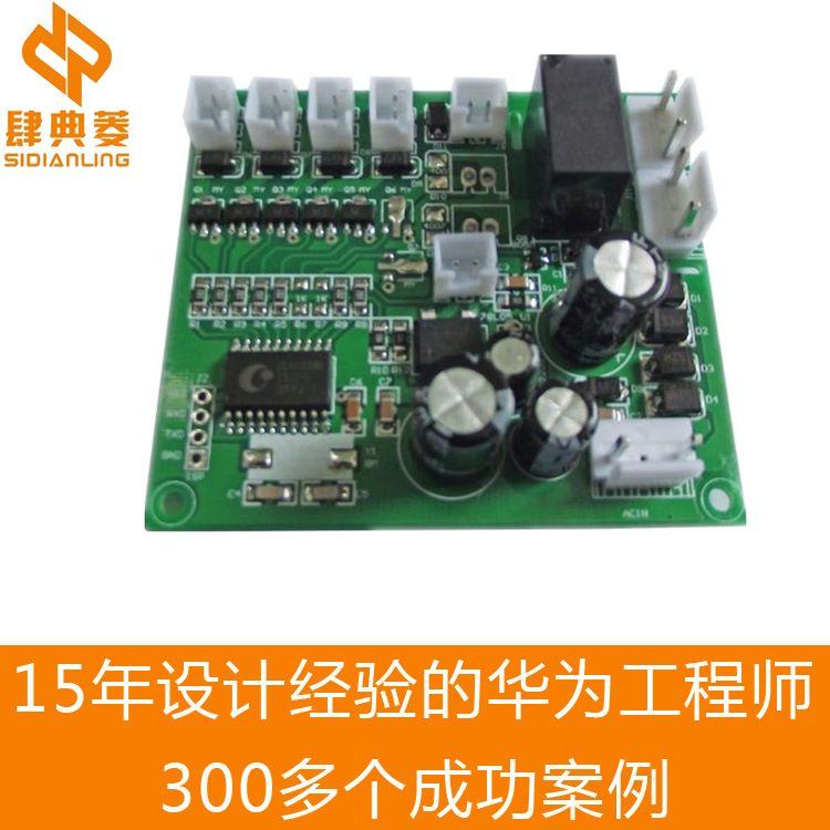 蓝牙带温湿度控制板开发生产 智能控制板开发生产 PCBA设计生产