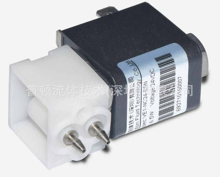 喷码机喷头电磁阀 电磁阀喷码 喷绘 喷码阀 喷码电磁阀插管基板阀
