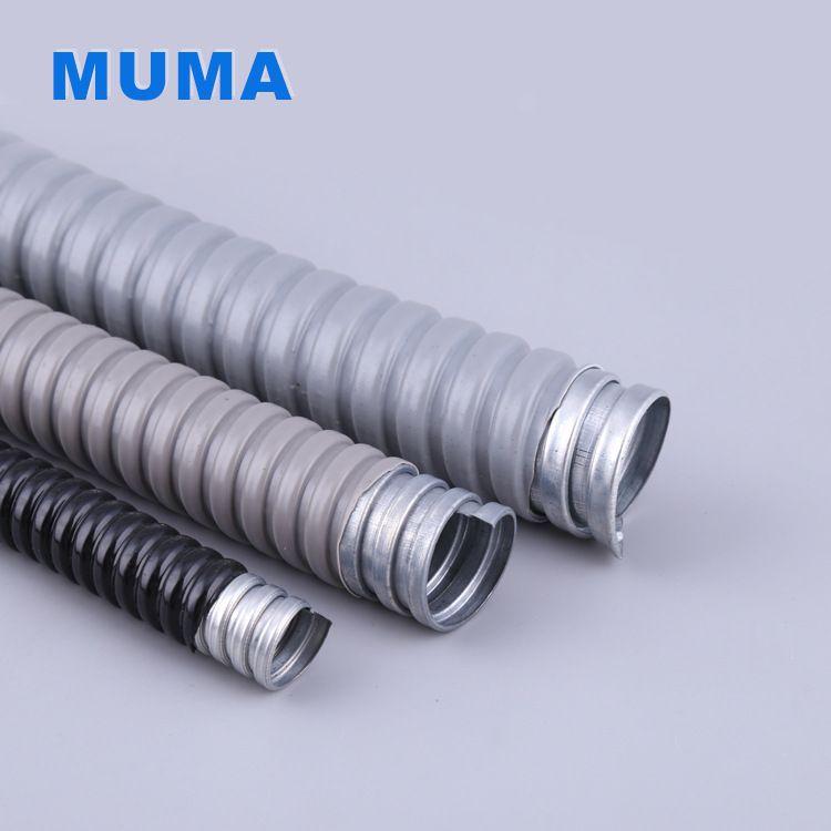 批发阻燃防水金属软管 JSH-PVC型φ25镀锌钢带包塑金属软管