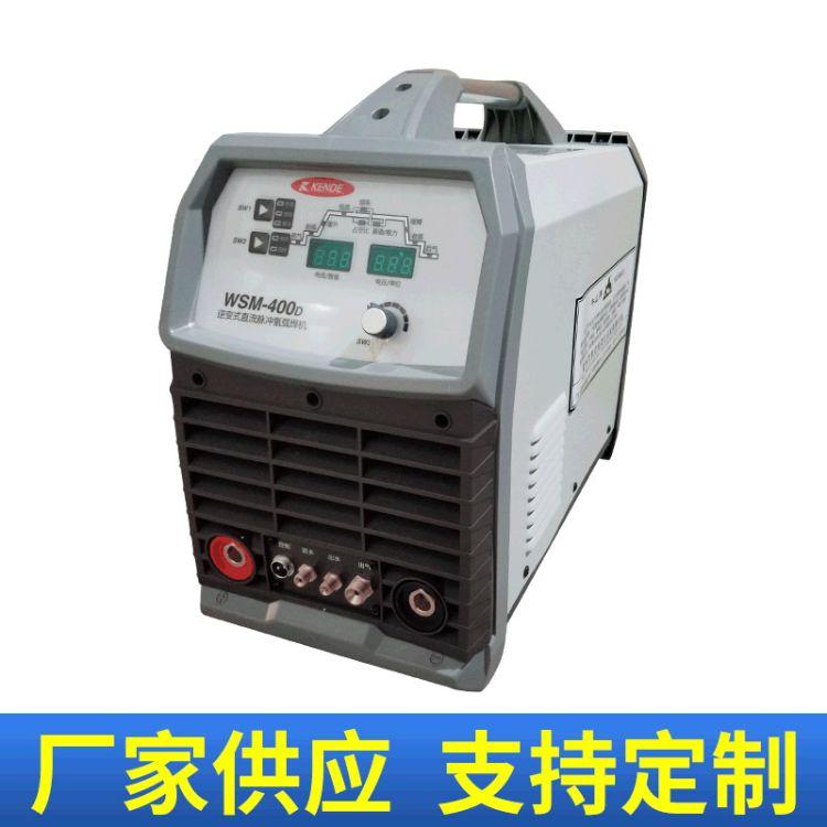 供应不锈钢脉冲氩弧焊机 多功能氩弧焊机