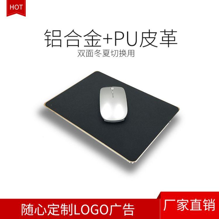 铝合金金属鼠标垫145*195*2mm双面铝制批发订制logo广告三边高光