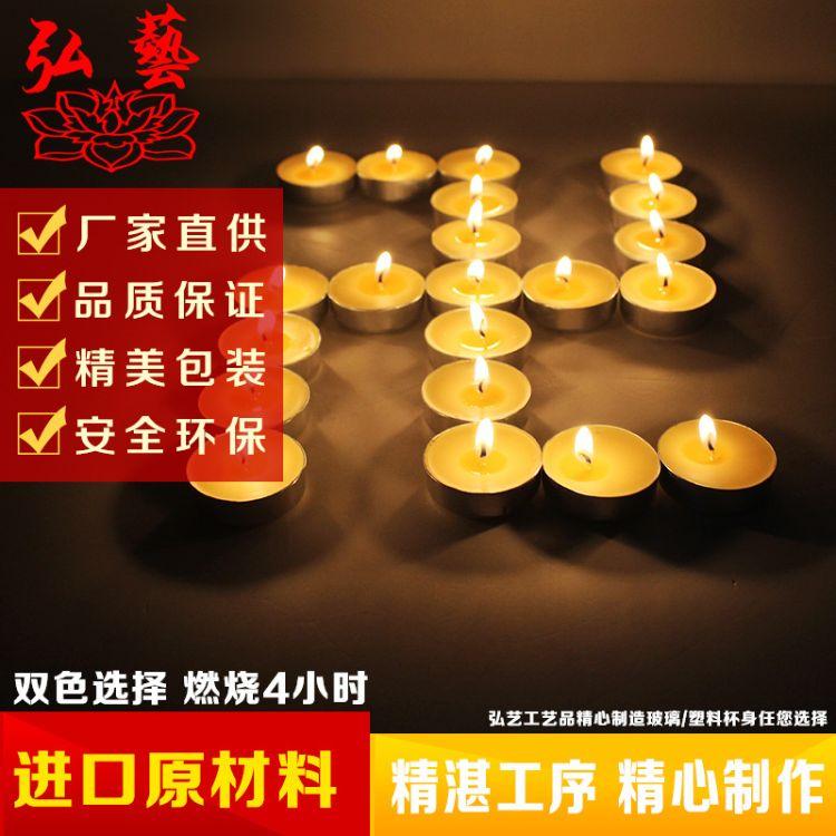 正品弘艺100粒装酥油灯 燃烧4小时植物酥油蜡烛供佛灯进口原料