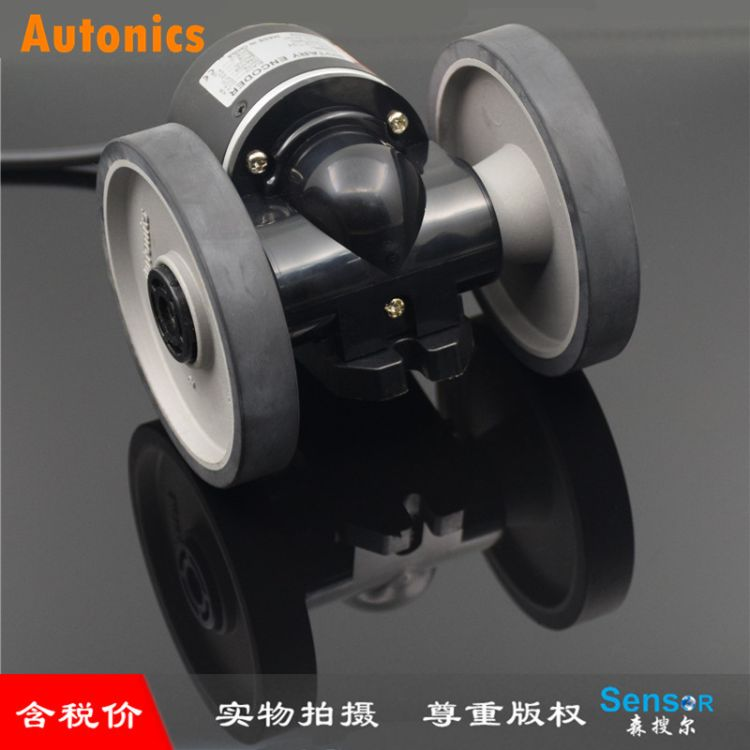 ENC-1-1 2 3 4 5 6-T N V-5 24奥托尼克斯轮型编码器