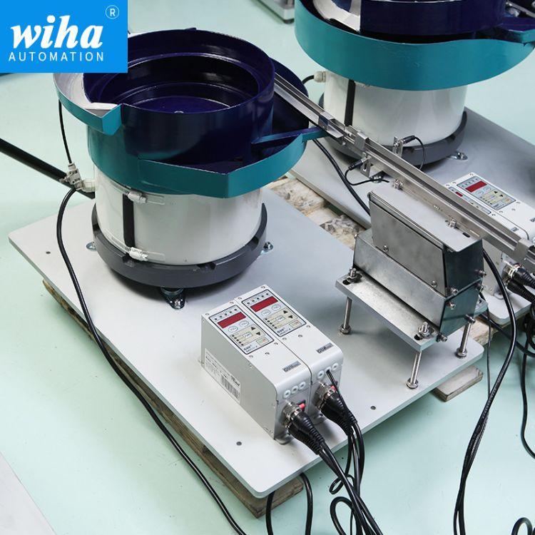苏州杉贝自动化 供应 送料振动盘 螺丝振动盘 自动振动盘
