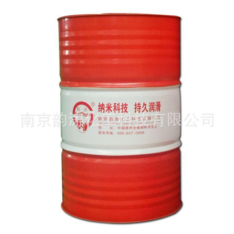 无烟攻牙油/攻丝油 适用于碳钢不锈钢攻牙 提高光洁度