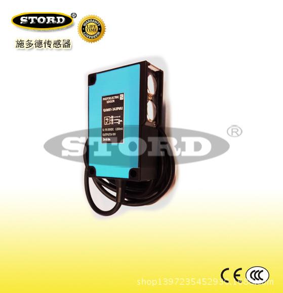 上海施多德传感器  激光测距传感器GXM81-3A3PMU  模拟量输出