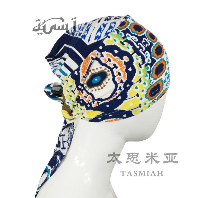2017新款太思米亚穆斯林涤棉印花系带打底小帽多色可选回族小帽