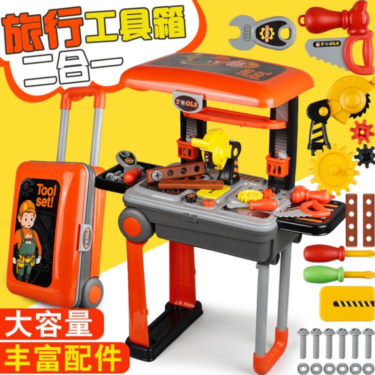 儿童工具箱维修玩具男孩仿真螺丝刀电钻工程宝宝修理箱拉杆箱玩具