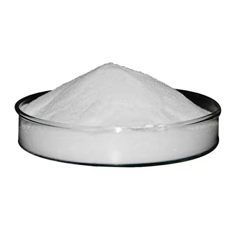 [双乙酸钠]食品添加剂 含量99%