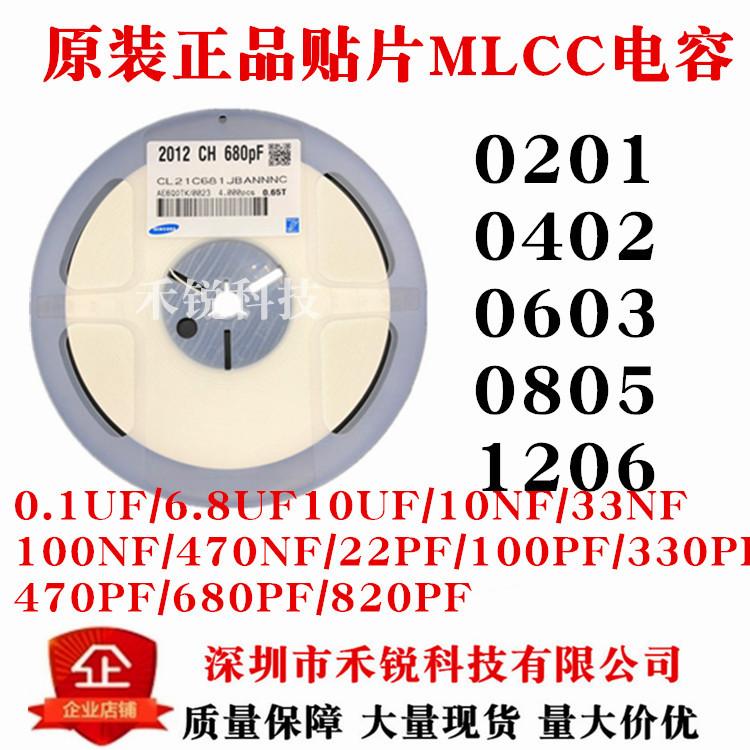 集成电子元器件IC  贴片电容 电阻 二三极管 继电器 连接器 现货