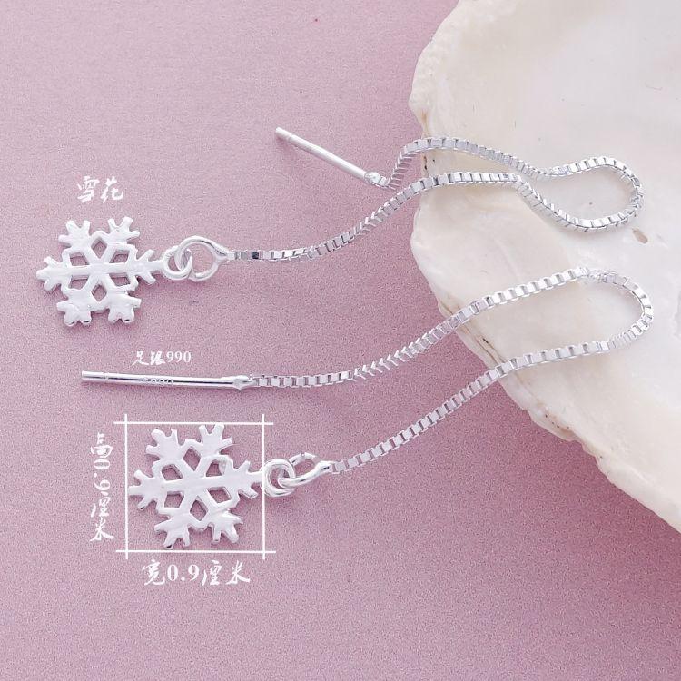 厂家批发 990纯银耳线女式款耳饰 时尚OL雪花耳线纯银饰品